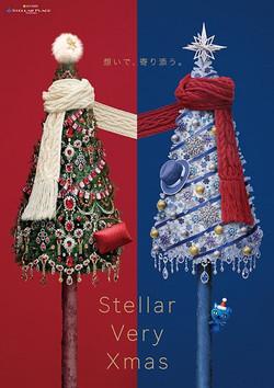 stella_christmas_2020