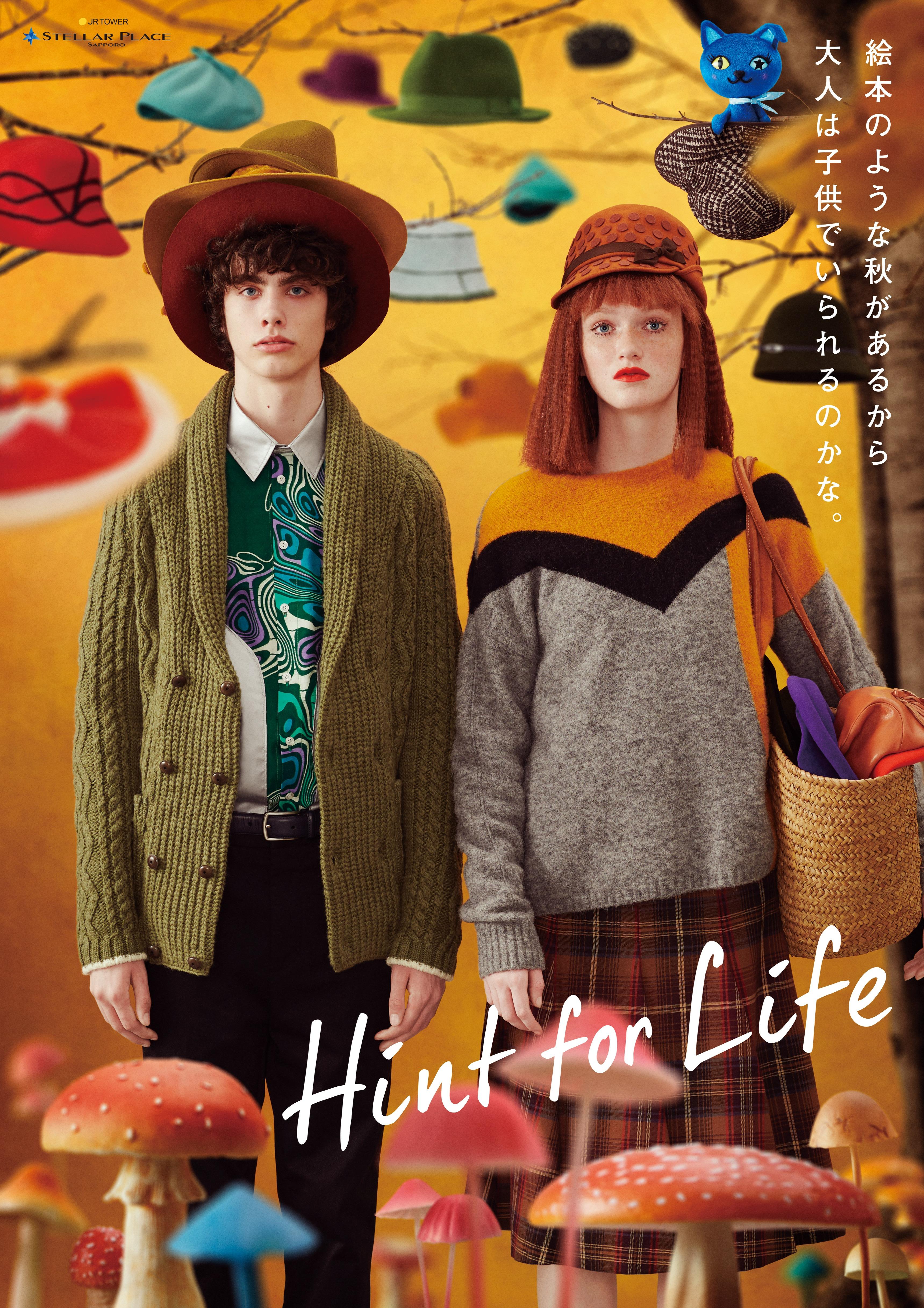 sp2020_autumn_b1_200624_nyuko_ol
