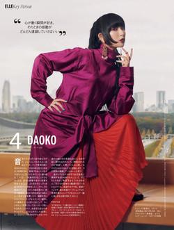 el_daoko-san_1207_page-0001