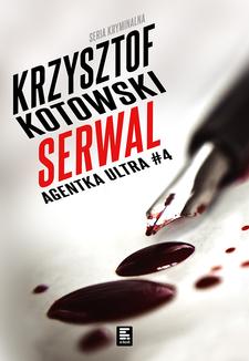 serwal ebook.png