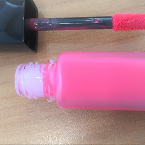 Lipstick Tuesday… Chanel Rouge Allure Ink