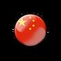 drapeau-chinois.png