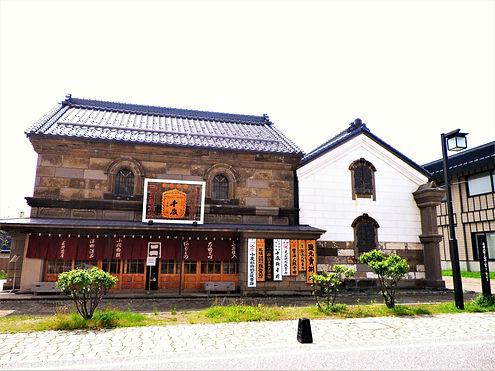 Nagano-Store-(2).jpg