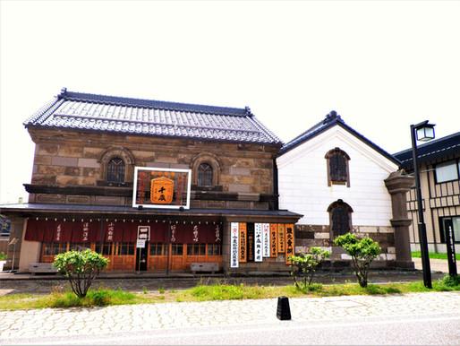 Historical and Cultural Sites in Ishikari