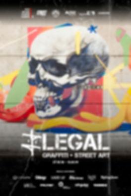 Ilegal-Cartel.jpg