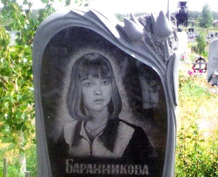 Гр041-Баранникова.jpg