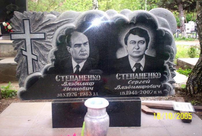 Гр021-Степаненко.JPG