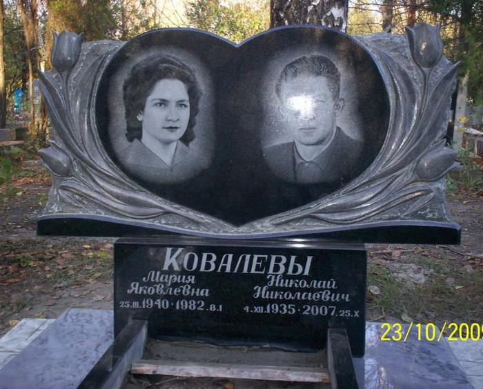 Гр026-Ковалевы.JPG