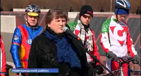 ГТРК СЛАВИЯ Велопробег Спасибо за Победу
