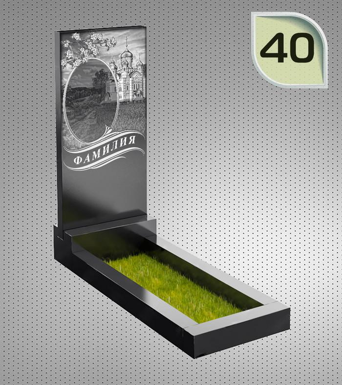 40(1).jpg