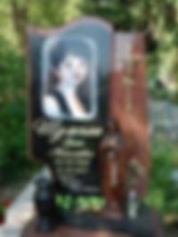 Памятник Таганрог, Таганрог памятник, памятники Таганрог, Таганрог памятники, памятник гранит, Таганрог гранитный памятник, памятник на могилу, памятник на могилу Таганрог, надгробный памятник, памятник из гранита Таганрог, памятник изготовление Таганрог, Таганрог памятники изготовление, купить памятник, купить памятник Таганрог, Таганрог памятник купить, изготовление памятников, изготовление памятника Таганрог, Таганрог памятник на могилу, памятники в Таганроге, купить памятники в Таганроге, надгробный памятник в Таганроге, изготовление и установка памятников, изготовление и установка памятник Таганрог, памятники в Таганроге, памятники установка Таганрог, сделать памятник, гранитный вертикальный  памятник, элитный памятник, украинский гранит, лезниковсое месторождение, комбинированный памятник, карельский черный гранит, графичкие работы сусальным золотом, статуэтка девы марии, ваза гранитная черная, эпитафия сусальным золотом, розы и крест полимер | Таганрог | Ростов-на-Дону