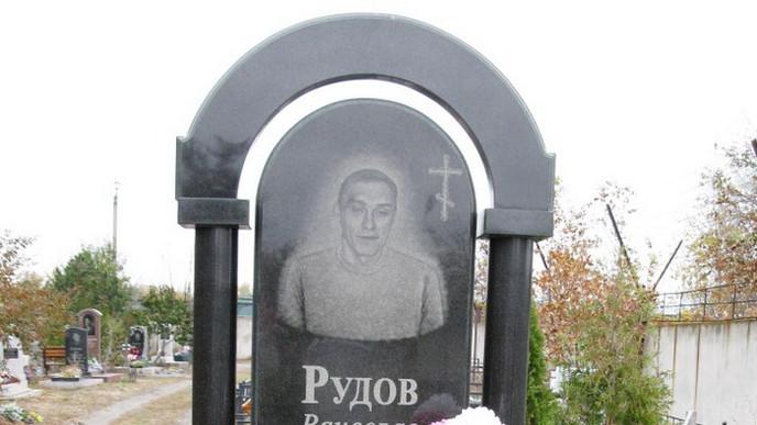 МК072-Рудов.JPG