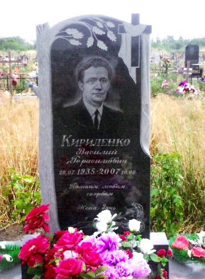Гр018-Кириленко.jpg