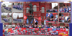 Велопробег 2017 Фотокнига_2_504х254_4 разворот москва 3 красная площадь