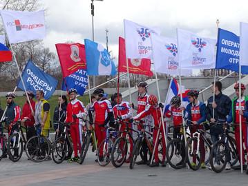 12 апреля - СТАРТ второго этапа велопробега
