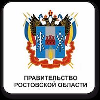 rostov.png