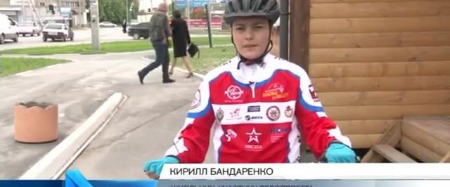 Из Ростовской области стартовал велопроб