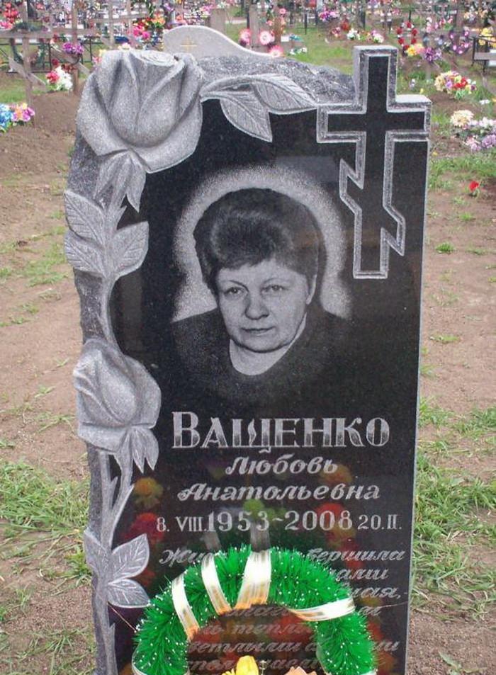 Гр003-Ващенко.JPG