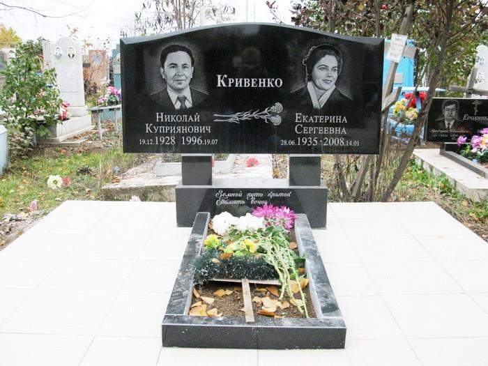 Гр038-Кривенко.JPG