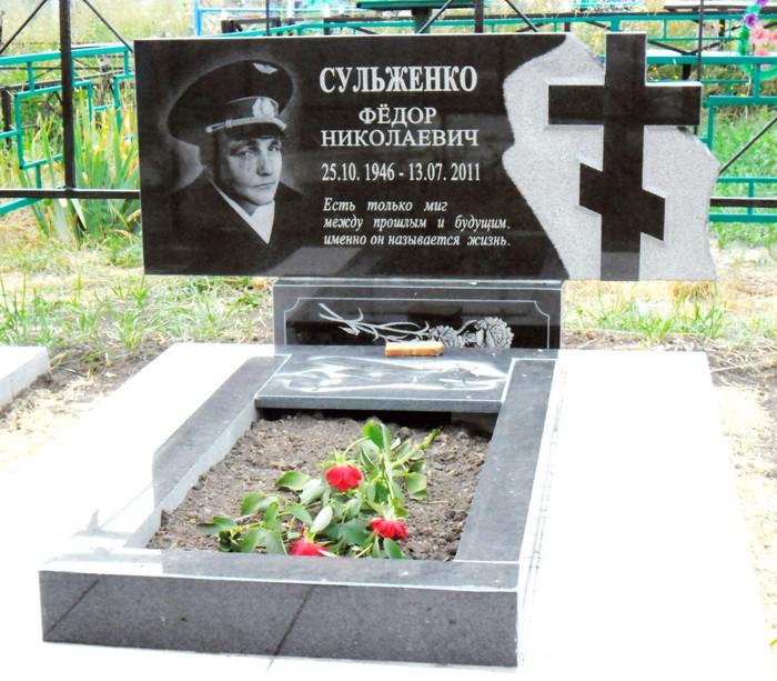 Гр042-Сульженко.jpg