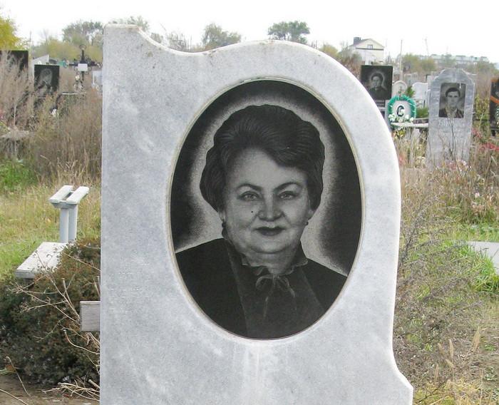 Мр040-Златопольская.jpg