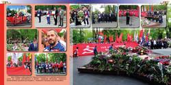 Велопробег 2017 Фотокнига_2_504х254_50 разворот таганрог митинг
