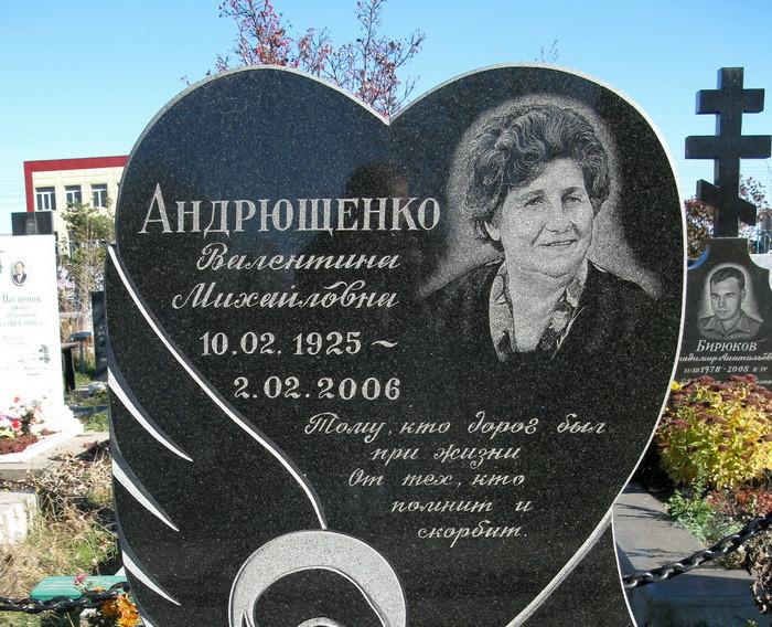 Гр014-Андрющенко.JPG