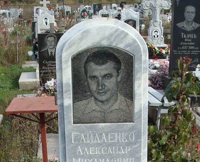 Мр036-Гайдаенко.JPG