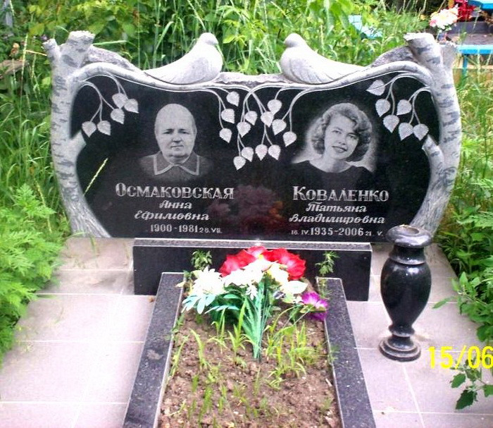 Гр017-Осмаковская.JPG