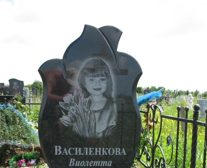 ДП022-Василенкова.JPG