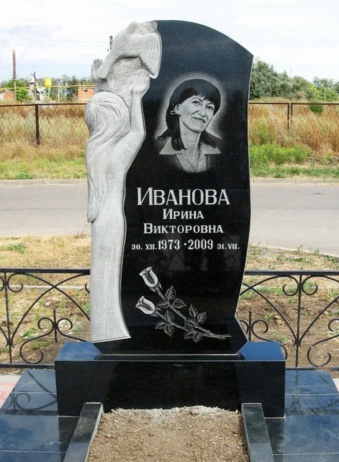 Гр034-Иванова И.В..JPG
