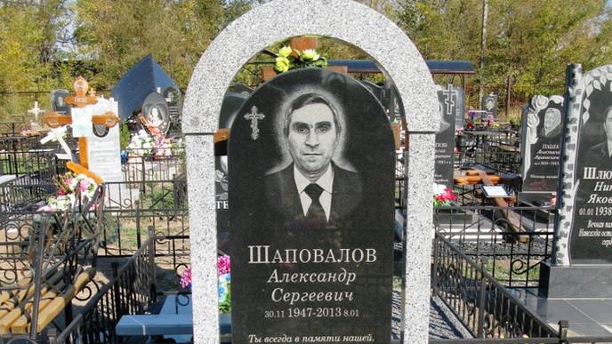 МК064-Шаповалов.JPG