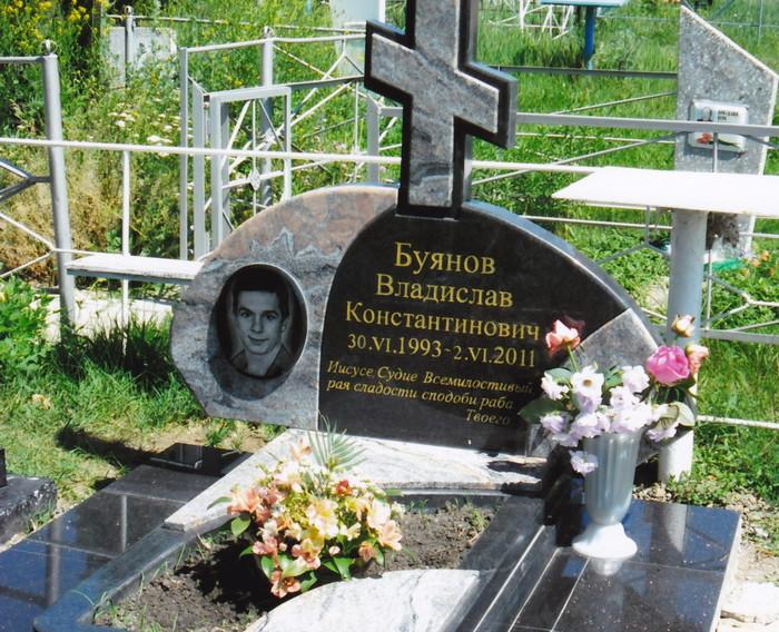 Гр046-Буянов.jpg