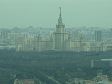 День третий. Часть два. Посещение бизнес-центра «Москва-Сити» и 207-го отряда МЧС.