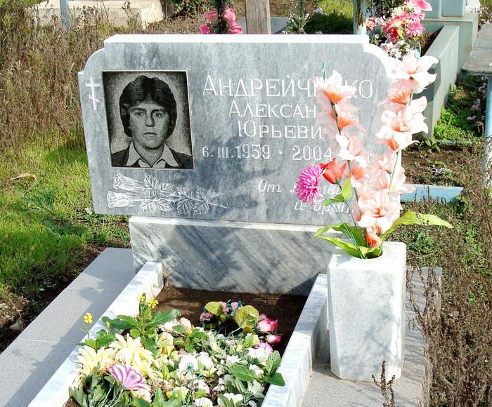 Мр031-Андрейченко.JPG