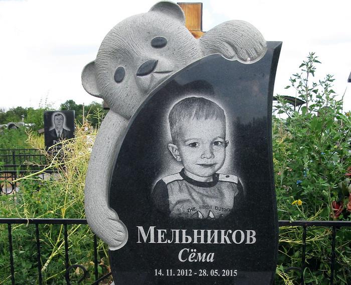 ДП023-Мельников.JPG