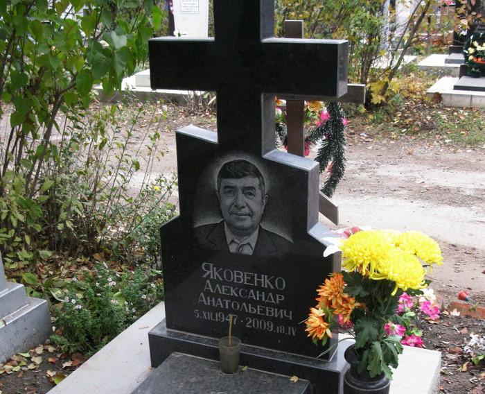 Гр036-Яковенко.JPG