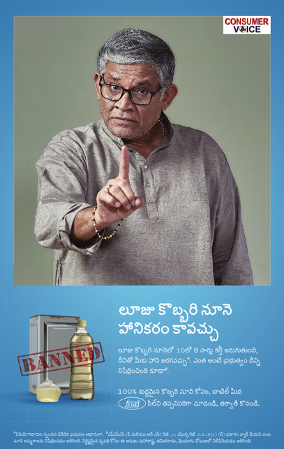 Brand: Parachute, India. Marico, India.  Actor | Celebrity: Tanikella Bharani  Portrait | espression | Product Photography | celebrity | Advertisment | coconut oil | people