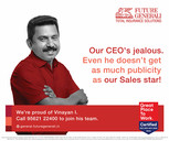 Brand: Future generali, India. Agency: Workship Asia, Mumbai, India.  Portrait | espression | Product Photography | celebrity | Advertisment | print campaign | people | corporate | headshot