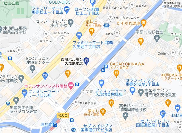 久茂地地図.png