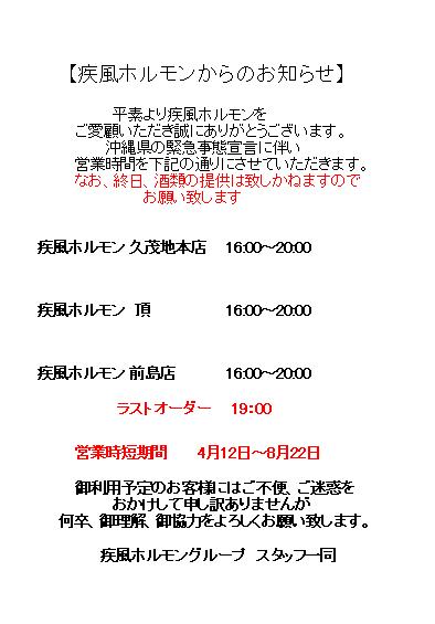 スクリーンショット 2021-07-08 162331.png