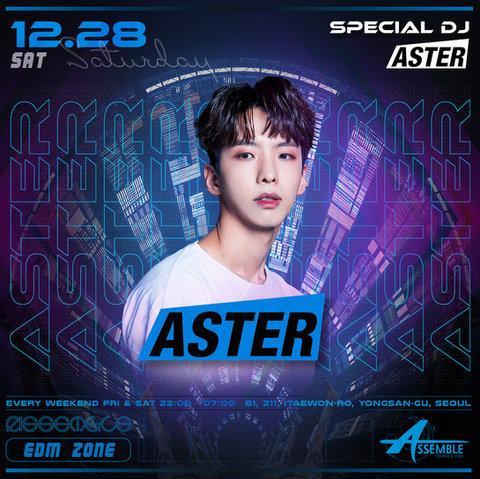 1227_EDM_Aster.jpg