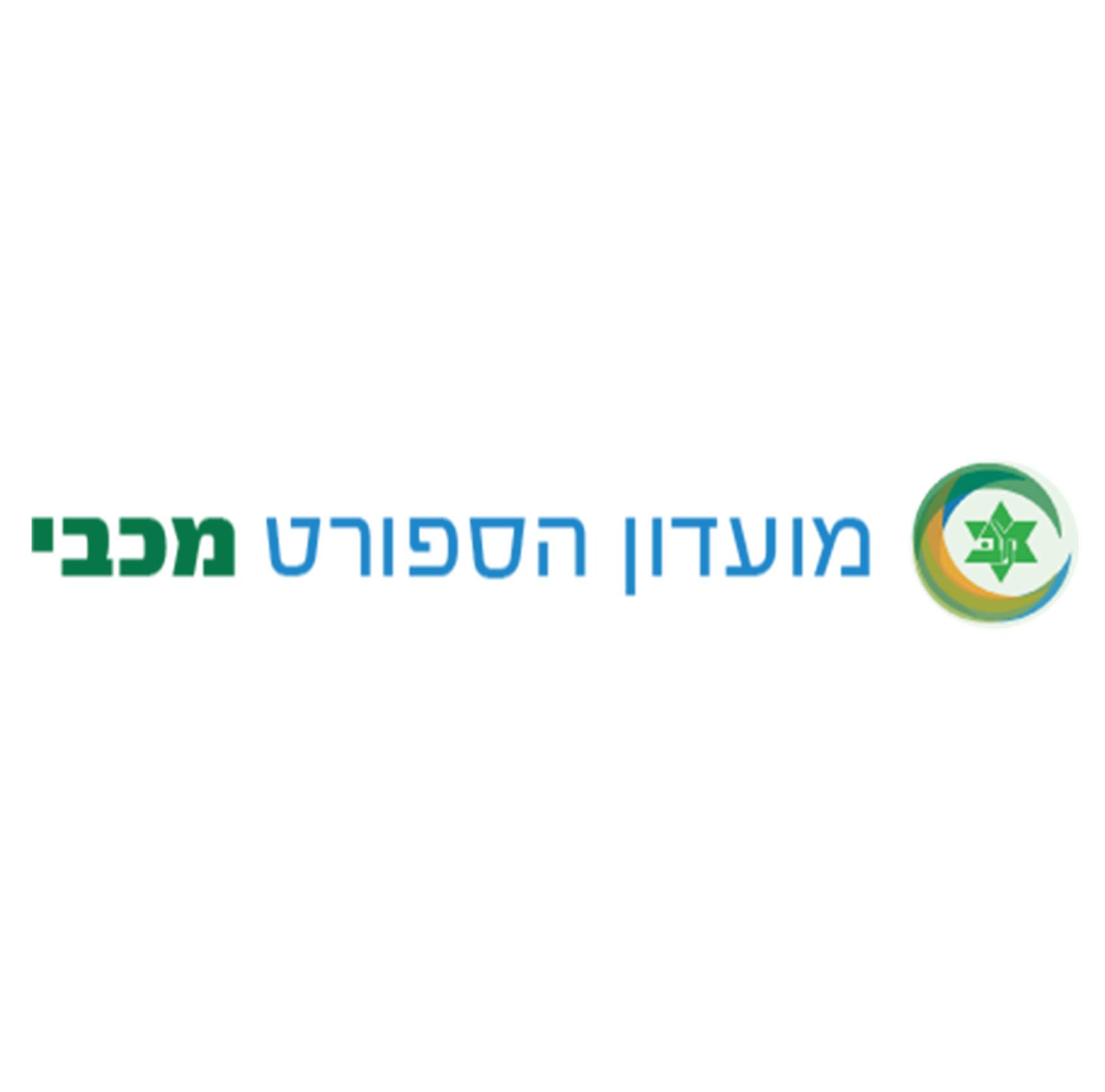 Maccabi Haifa Sport Club