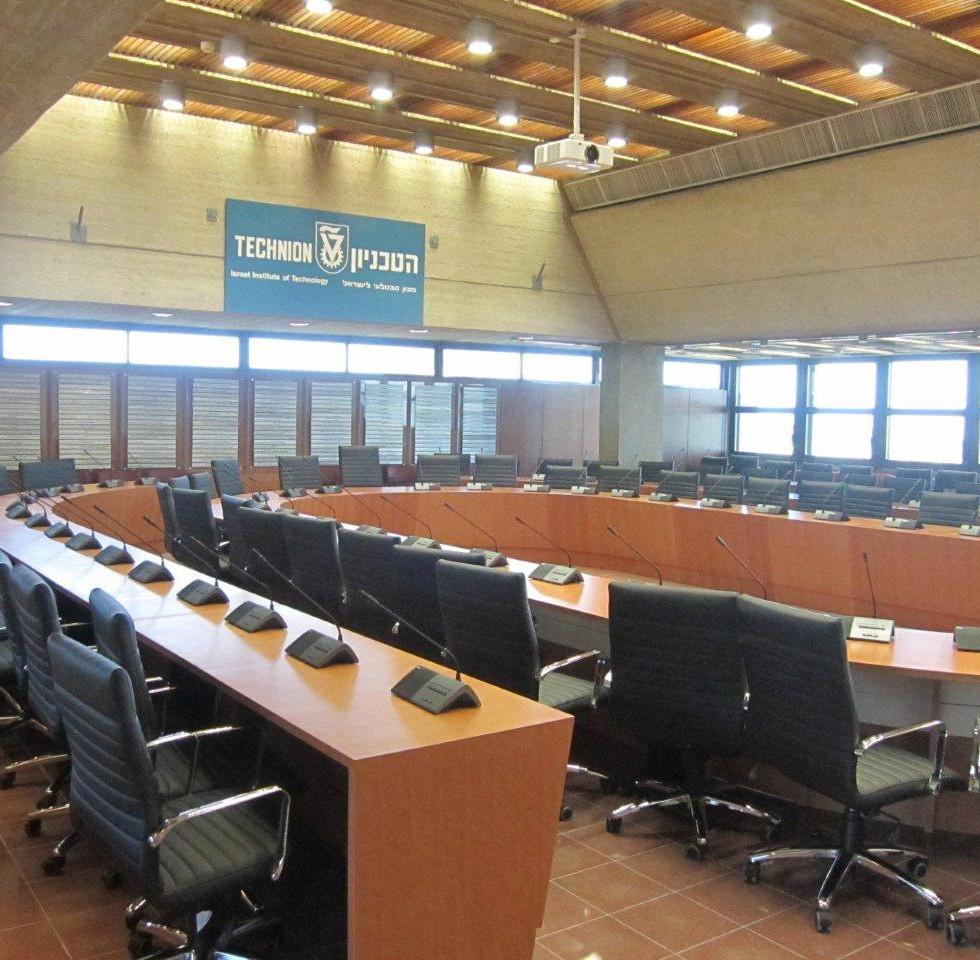Technion - Senate Hall 1.jpg