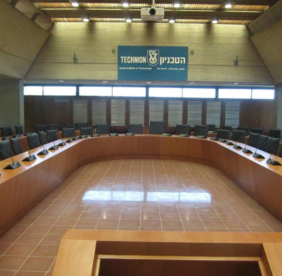 Technion - Senate Hall 14.jpg