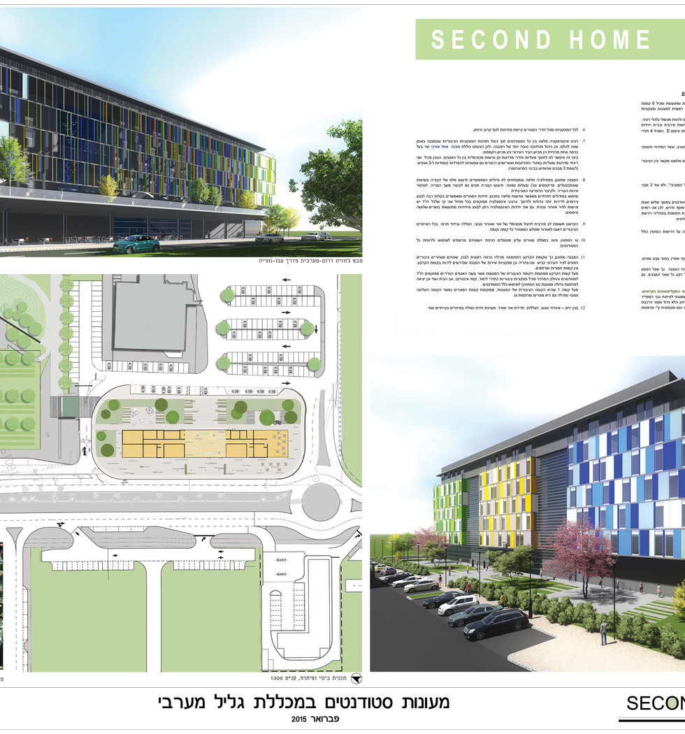 Gallil Ma'aravi College Dormitories