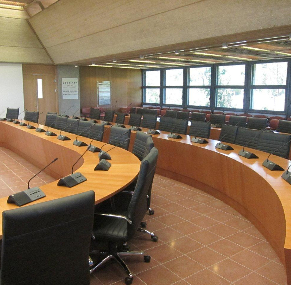 Technion - Senate Hall 21.jpg