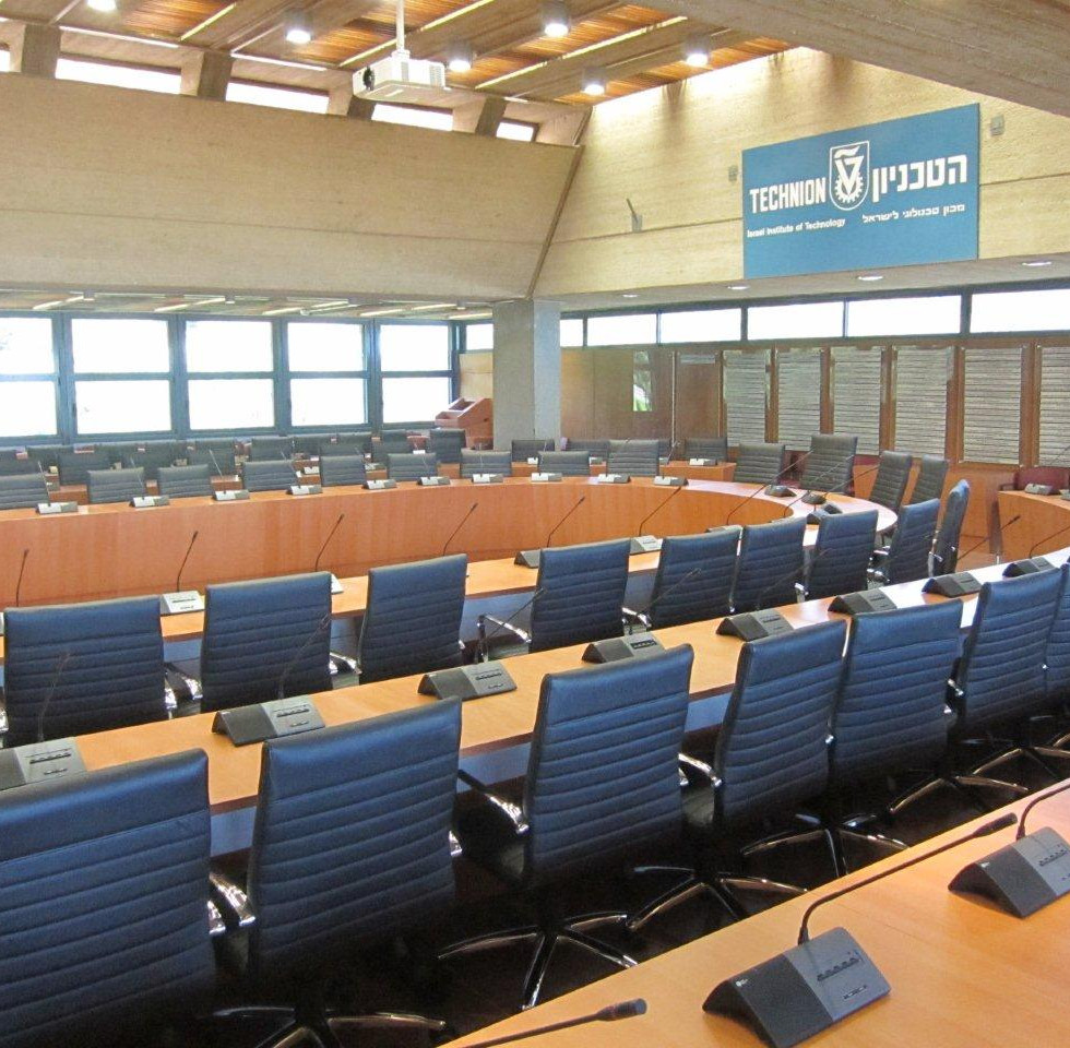 Technion - Senate Hall 17.jpg