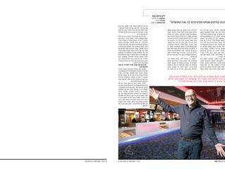 """The Niche Architects"" - Globes Magazine"
