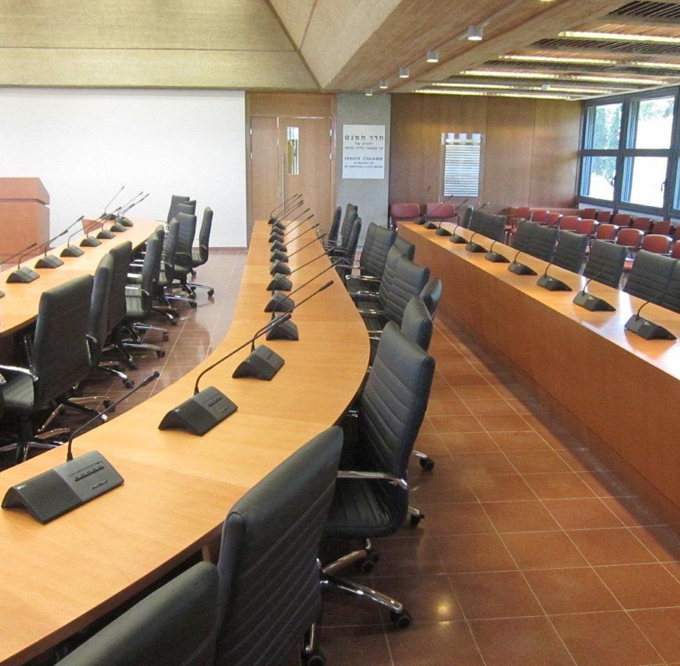 Technion - Senate Hall 2.jpg